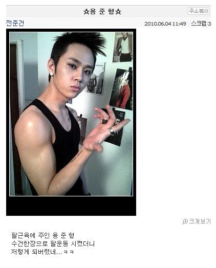 Yong Jun Hyung ?