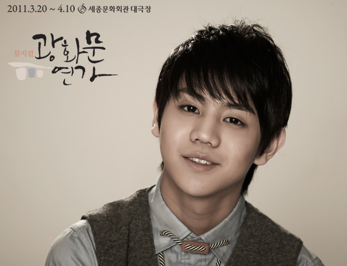 http://alwaysbeast.files.wordpress.com/2011/02/yoseob-for-gs.jpg