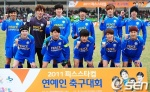FC MEN team (1)