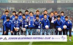 FC MEN team (2)