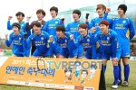 FC MEN team
