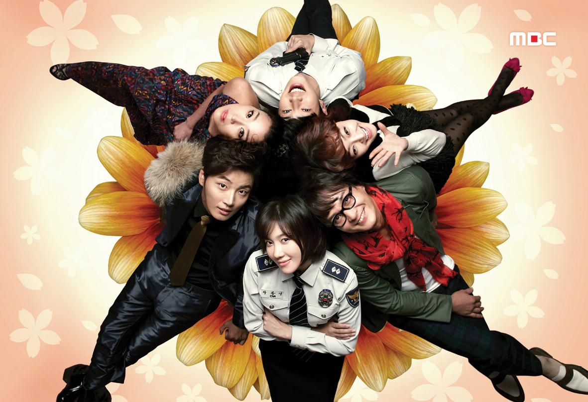 Я тоже цветочек / I'm A Flower Too OST
