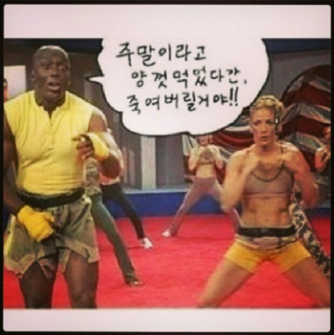 @yysbeast: ㅋㅋㅋㅋㅋㄱㅋㅋㅋㅋㅋㅋㅋㅋㅋㅋㅋㅋㅋㅋㅋㅋㅋㅋㄲㅋㄲㄲㅋㄱㄲㄱㄱㄲㅋㄱㅋㅋㅋㅋㅋㅋㅋㅋㅋㅋㄱㅋㄱㅋㅋㅋㅋㄱㅋㅋㅋㅋㅋGood luck on your diets, my nim-deul