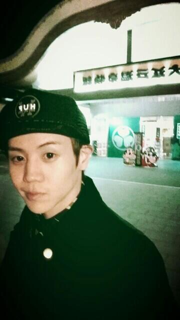 @all4b2uty: Hot spring! Came from the hot spring!