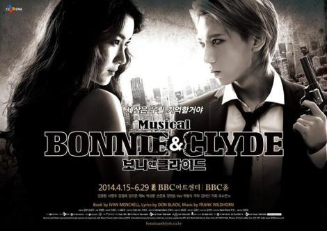 140410_뮤지컬_보니앤클라이드_캐릭터_포스터