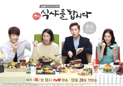 lets-eat-teaser-photo-111213